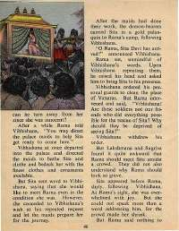 January 1978 English Chandamama magazine page 42