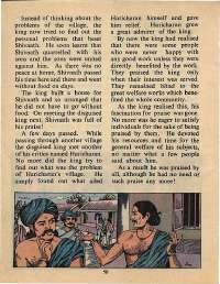 January 1978 English Chandamama magazine page 46