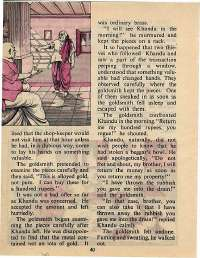 January 1978 English Chandamama magazine page 36