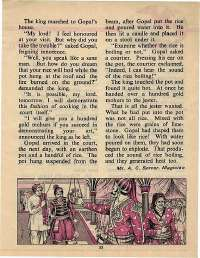 January 1978 English Chandamama magazine page 29