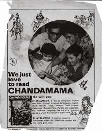 January 1978 English Chandamama magazine page 65