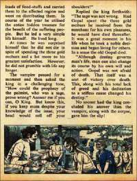 June 1979 English Chandamama magazine page 10