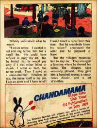 June 1979 English Chandamama magazine page 58