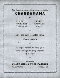 March 1960 Hindi Chandamama magazine page 15