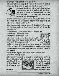 November 1960 Hindi Chandamama magazine page 121