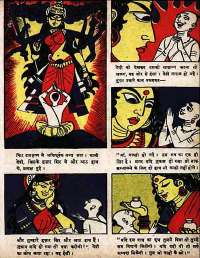 November 1960 Hindi Chandamama magazine page 69