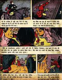 November 1960 Hindi Chandamama magazine page 48