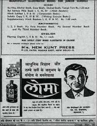November 1960 Hindi Chandamama magazine page 116