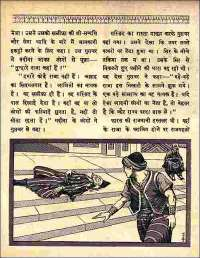 November 1961 Hindi Chandamama magazine page 89