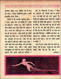 November 1961 Hindi Chandamama magazine page 36