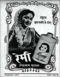 November 1961 Hindi Chandamama magazine page 14