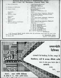 March 1962 Hindi Chandamama magazine page 10