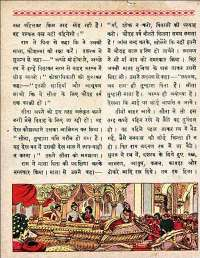 March 1962 Hindi Chandamama magazine page 66