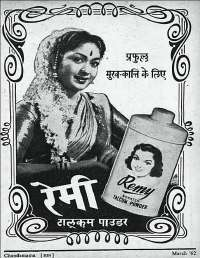March 1962 Hindi Chandamama magazine page 5