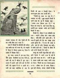 October 1964 Hindi Chandamama magazine page 34