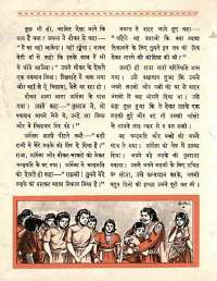 October 1964 Hindi Chandamama magazine page 32