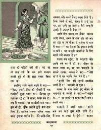 October 1964 Hindi Chandamama magazine page 30