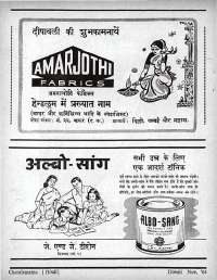 November 1964 Hindi Chandamama magazine page 10