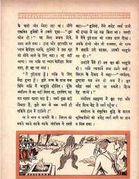 November 1964 Hindi Chandamama magazine page 70