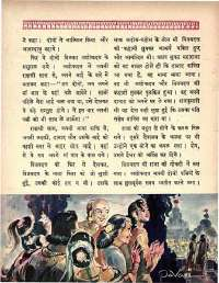 November 1964 Hindi Chandamama magazine page 62