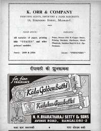 November 1964 Hindi Chandamama magazine page 12