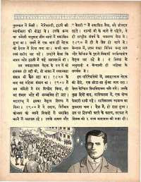 November 1964 Hindi Chandamama magazine page 26