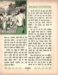 November 1964 Hindi Chandamama magazine page 68