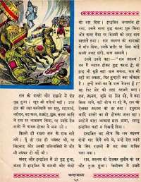 December 1964 Hindi Chandamama magazine page 60