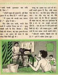 December 1964 Hindi Chandamama magazine page 55