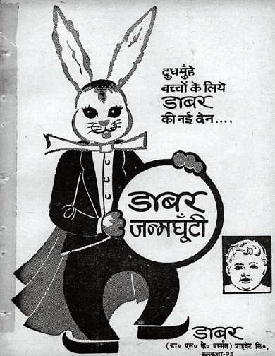 April 1966 Hindi Chandamama magazine cover page