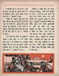 April 1966 Hindi Chandamama magazine page 46