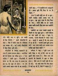 April 1966 Hindi Chandamama magazine page 34