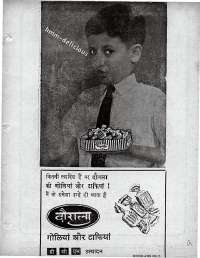 April 1966 Hindi Chandamama magazine page 7