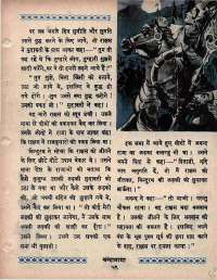 April 1966 Hindi Chandamama magazine page 67