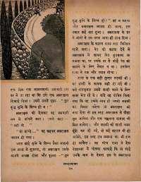 October 1966 Hindi Chandamama magazine page 30