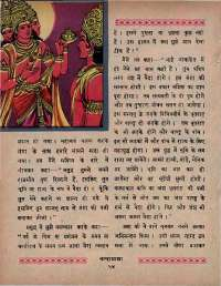 October 1966 Hindi Chandamama magazine page 64