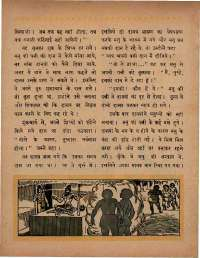 October 1966 Hindi Chandamama magazine page 42