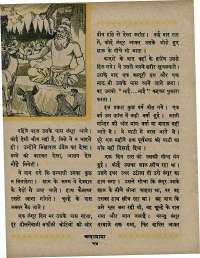 April 1967 Hindi Chandamama magazine page 34