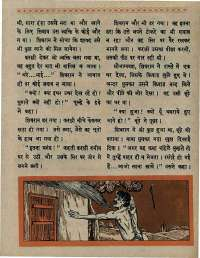 April 1967 Hindi Chandamama magazine page 53