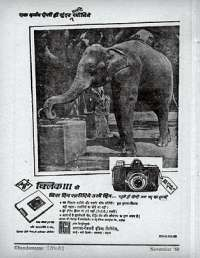 November 1968 Hindi Chandamama magazine page 12