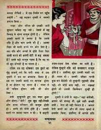 November 1968 Hindi Chandamama magazine page 43