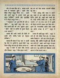 November 1968 Hindi Chandamama magazine page 20