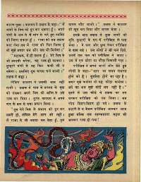 April 1969 Hindi Chandamama magazine page 66