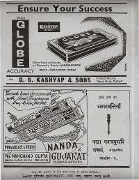 April 1969 Hindi Chandamama magazine page 10
