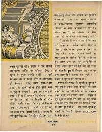 July 1969 Hindi Chandamama magazine page 34