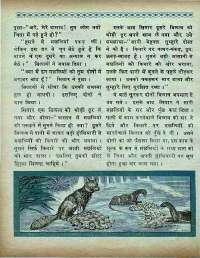 September 1969 Hindi Chandamama magazine page 22
