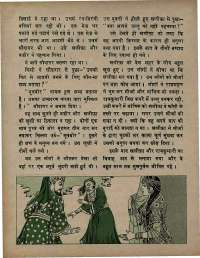 June 1971 Hindi Chandamama magazine page 44