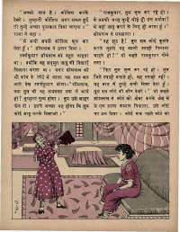 February 1974 Hindi Chandamama magazine page 43
