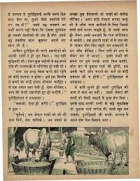 February 1974 Hindi Chandamama magazine page 28