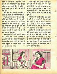 May 1978 Hindi Chandamama magazine page 38